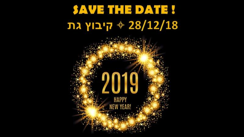 Save the date -Happy New Year